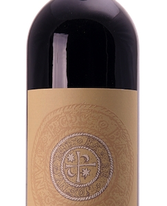 Barrua 2010 Agricola Punica