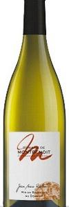 J.M.Berthier Coteaux du Giennois blanc 2015 0,75l 12,5%